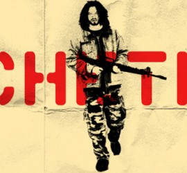 MACHETERO FB BANNER